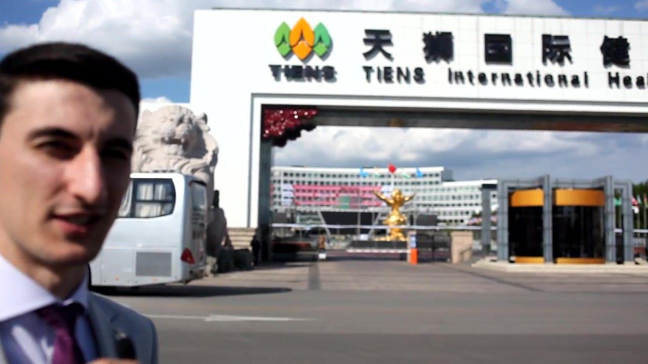Разоблачение компании Тяньши 3