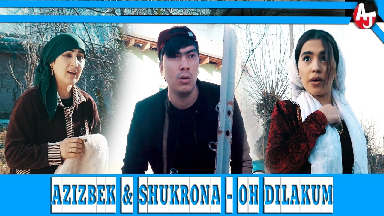 АЗИЗБЕК Ч & ШУКРОНА С - ОХ ЧУ МАЙДА / AZIZBEK J & SHUKRONAI S - OH CHU MAYDA