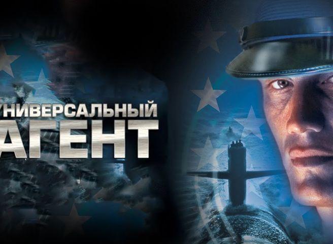 Универсальный агент _ Agent Red (2000) _ Боевик, Драма, Триллер / 16+